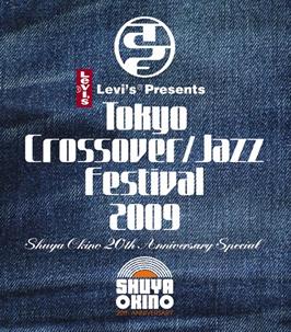 Tokyo Crossover / Jazz Festiva...